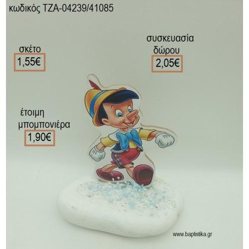ΠΙΝΟΚΙΟ ΞΥΛΙΝΟ ΣΕ ΒΟΤΣΑΛΟ για μπομπονιέρες - δώρα πάρτυ - εορτών - γέννησης - γούρια - φτιάξτο μόνος σου ΤΖΑ-04239/41085 1.55€!!!