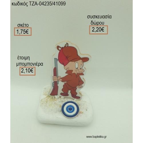 ΕΛΜΕΡ Ο ΚΥΝΗΓΟΣ ΞΥΛΙΝΟ ΚΑΙ ΜΑΤΑΚΙ ΣΕ ΒΟΤΣΑΛΟ για μπομπονιέρες - δώρα πάρτυ - εορτών - γέννησης - γούρια - φτιάξτο μόνος σου ΤΖΑ-04235/41099 1.75€!!!