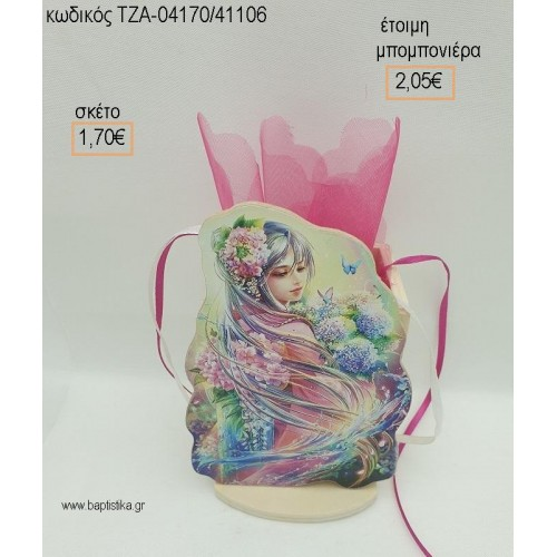 ΝΕΡΑΙΔΑ ΞΥΛΙΝΟ ΣΕ ΞΥΛΙΝΗ ΜΟΛΥΒΟΘΗΚΗ για μπομπονιέρες - δώρα πάρτυ - εορτών  - γέννησης - γούρια - φτιάξτο μόνος σου ΤΖΑ-04170/41106 2.05€!!!
