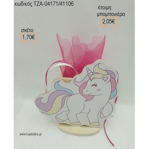 ΜΟΝΟΚΕΡΟΣ ΞΥΛΙΝΟ ΣΕ ΞΥΛΙΝΗ ΜΟΛΥΒΟΘΗΚΗ για μπομπονιέρες - δώρα πάρτυ - εορτών  - γέννησης - γούρια - φτιάξτο μόνος σου ΤΖΑ-04171/41106 2.05€!!!