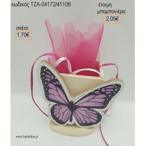 ΠΕΤΑΛΟΥΔΑ ΞΥΛΙΝΟ ΣΕ ΞΥΛΙΝΗ ΜΟΛΥΒΟΘΗΚΗ για μπομπονιέρες - δώρα πάρτυ - εορτών  - γέννησης - γούρια - φτιάξτο μόνος σου ΤΖΑ-04172/41106 2.05€!!!