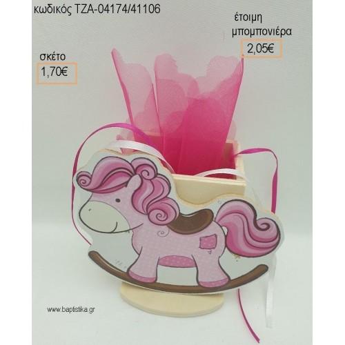 ΑΛΟΓΑΚΙ ΚΟΥΝΙΣΤΟ ΡΟΖ ΞΥΛΙΝΟ ΣΕ ΞΥΛΙΝΗ ΜΟΛΥΒΟΘΗΚΗ για μπομπονιέρες - δώρα πάρτυ - εορτών  - γέννησης - γούρια - φτιάξτο μόνος σου ΤΖΑ-04174/41106 2.05€!!!