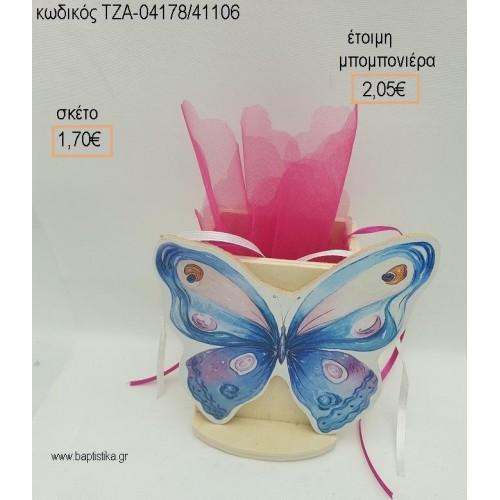 ΠΕΤΑΛΟΥΔΑ ΜΠΛΕ ΞΥΛΙΝΟ ΣΕ ΞΥΛΙΝΗ ΜΟΛΥΒΟΘΗΚΗ για μπομπονιέρες - δώρα πάρτυ - εορτών  - γέννησης - γούρια - φτιάξτο μόνος σου ΤΖΑ-04178/41106 2.05€!!!