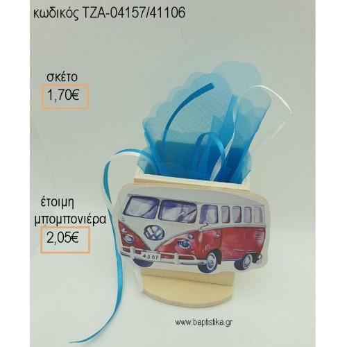 ΚΑΡΑΒΑΝ CARAVAN ΚΟΚΚΙΝΟ ΞΥΛΙΝΟ ΣΕ ΞΥΛΙΝΗ ΜΟΛΥΒΟΘΗΚΗ για μπομπονιέρες - δώρα πάρτυ - εορτών  - γέννησης - γούρια - φτιάξτο μόνος σου ΤΖΑ-04157/41106 2.05€!!!