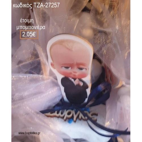 ΑΡΧΗΓΟΣ ΑΠΟ ΚΟΥΝΙΑ BABY BOSS ΜΕ ΞΥΛΙΝΟ ΟΝΟΜΑ ΠΑΝΩ ΣΕ ΒΟΤΣΑΛΟ για μπομπονιέρες βάπτισης ΤΖΑ-27257 2.05€!!!