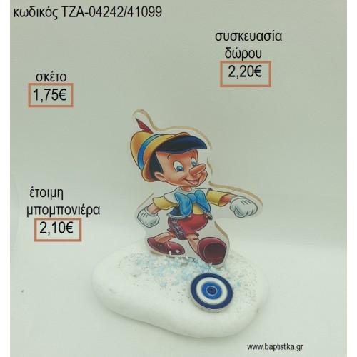 ΠΙΝΟΚΙΟ ΞΥΛΙΝΟ ΚΑΙ ΜΑΤΑΚΙ ΜΕΤΑΛΛΙΚΟ ΣΕ ΒΟΤΣΑΛΟ για μπομπονιέρες - δώρα πάρτυ - εορτών - γέννησης - γούρια - φτιάξτο μόνος σου ΤΖΑ-04242/41099 1.75€!!!