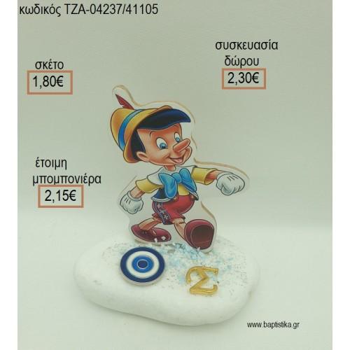ΠΙΝΟΚΙΟ ΞΥΛΙΝΟ ΜΑΤΑΚΙ ΚΑΙ ΕΠΙΧΡΥΣΟ ΜΟΝΟΓΡΑΜΜΑ ΣΕ ΒΟΤΣΑΛΟ για μπομπονιέρες - δώρα πάρτυ - εορτών - γέννησης - γούρια - φτιάξτο μόνος σου ΤΖΑ-04237/41105 1.80€!!!