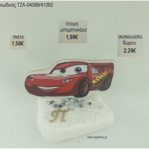 ΜΑΚ ΚΟΥΗΝ MC QUEEN ΞΥΛΙΝΟ ΜΟΝΟΓΡΑΜΜΑ ΕΠΙΧΡΥΣΟ ΣΕ ΒΟΤΣΑΛΟ για μπομπονιέρες - δώρα πάρτυ - εορτών  - γέννησης - γούρια - φτιάξτο μόνος σου ΤΖΑ-04088/41092 1.58€!!!