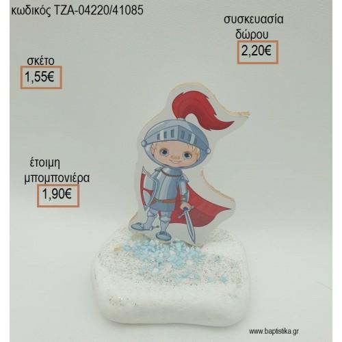 ΙΠΠΟΤΗΣ ΞΥΛΙΝΟ ΣΕ ΒΟΤΣΑΛΟ για μπομπονιέρες - δώρα πάρτυ - εορτών  - γούρια - φτιάξτο μόνος σου ΤΖΑ-04220/41085 1.55€!!!