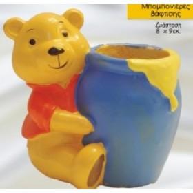 ΓΟΥΙΝΙ το αρκουδακι-Winnie-the-Pooh μπομπονιέρες βάπτισης,στολισμοί εκκλησίας,βαπτιστικά πακέτα,δώρα πάρτι, μαιευτηρίου