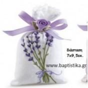 ΛΕΒΑΝΤΑ  μπομπονιέρες βάπτισης,στολισμοί εκκλησίας,βαπτιστικά πακέτα,δώρα πάρτυ