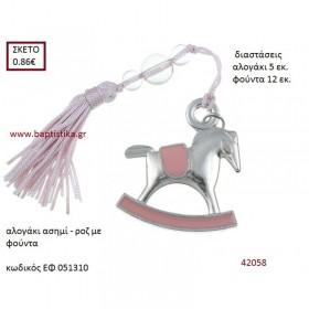 accessories με ΣΜΑΛΤΟ