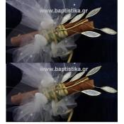 ΚΑΝΕΛΕΣ μπομπονιέρες γάμου