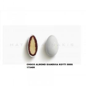 CHOCO NUT choco-almond (σοκοκουφέτα με αμύγδαλο) ''Xατζηγιαννάκη''