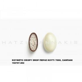 CRISPY κουφέτα (με δημητριακά) ''Χατζηγιαννάκη''